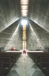 東京 カテドラル 聖 マリア 大 聖堂