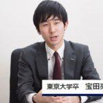 ジャガー横田の息子 志望校変更か?広尾学園の過去問挑戦!【スッキリ】